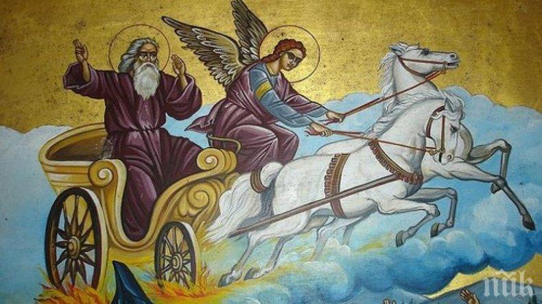 ГОЛЯМ ПРАЗНИК: Илинден е - денят, който показва каква ще бъде цялата година! Черпят седем красиви имена