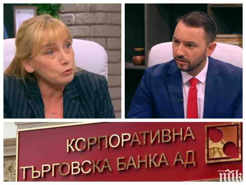 БТВ и Хекимян наглеят - реабилитират обвиняемите Елена Йончева и Кристиян Бойков