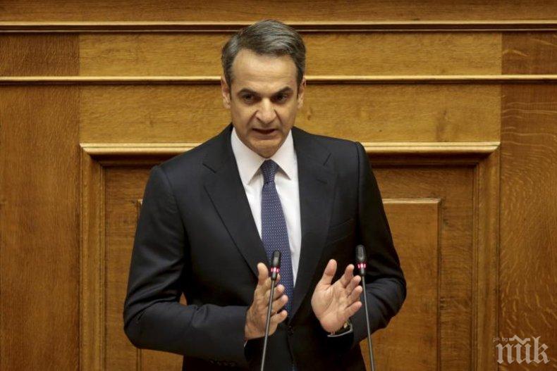 Мицотакис представи програмата за управление на гръцкото правителство