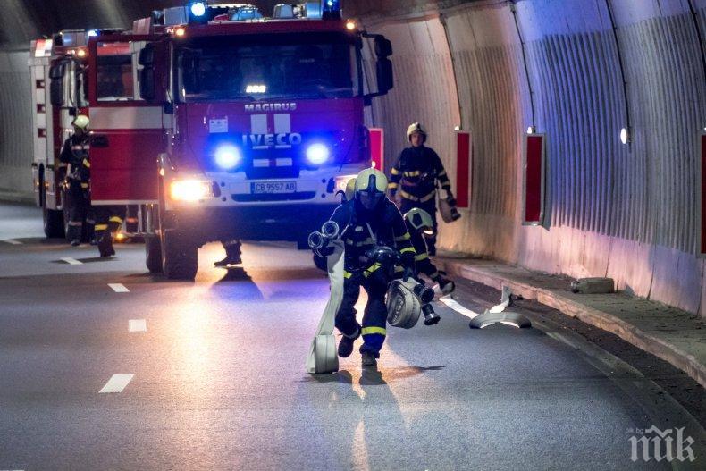 ПЪРВО В ПИК: Огнен ад на Витиня! Кола гори в тунела, отклоняват движението по стария път (АКТУАЛНИ СНИМКИ)