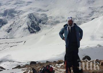 ЗА ПРИМЕР: Наш алпинист се отказа от върха, за да спаси живот