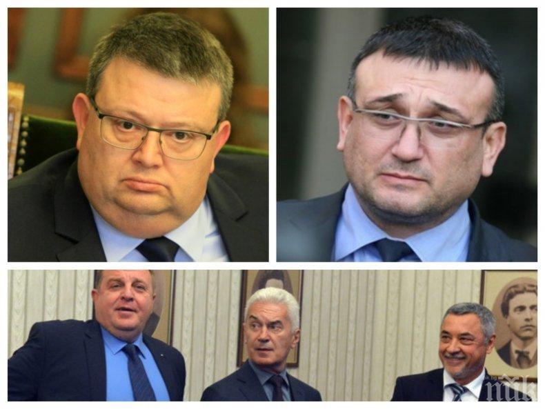 ИЗВЪНРЕДНО В ПИК TV! Цацаров с първи думи за акцията на ГДБОП в офиса на хакерската фирма: Кристиян не е действал сам. Атаката може да е политическа и корпоративна (ОБНОВЕНА)