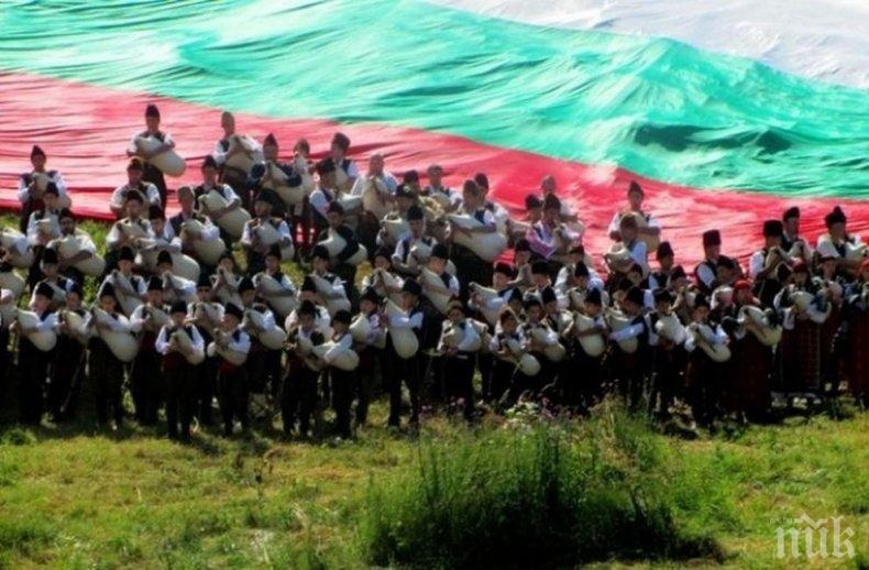 ГОРДОСТ БЪЛГАРСКА: Над 280 хиляди посетиха събора на Рожен