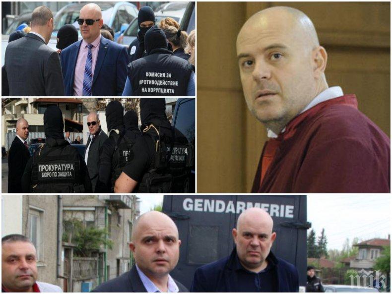 Иван Гешев - момчето от крайния квартал, което вкара олигарсите в ареста