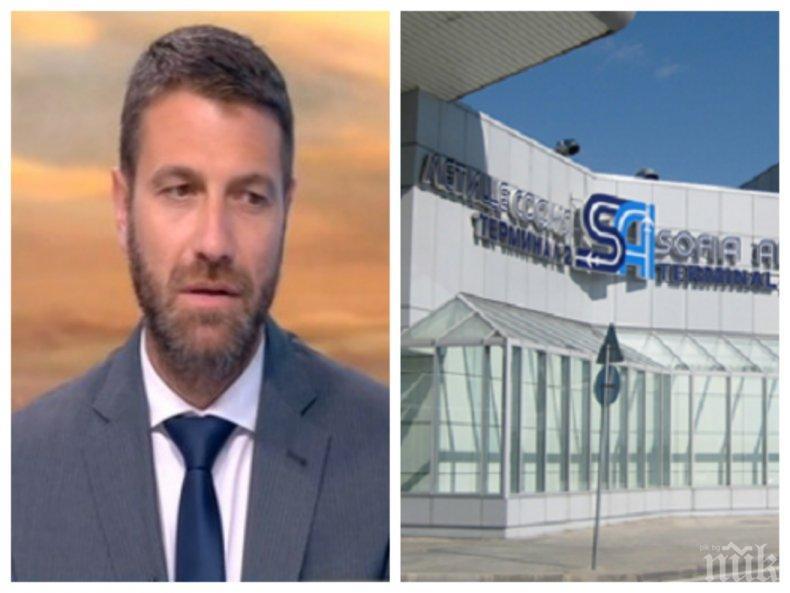 Кристиан Кръстев: Концесията на летището ще доведе висок клас клиенти