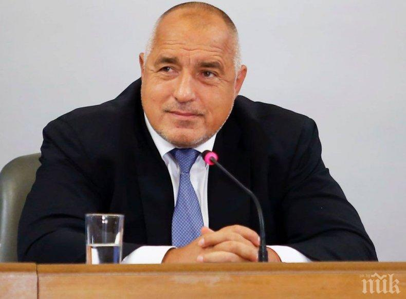 Борисов ще подкрепи кандидатурата на Лаура Кьовеши за поста европейски главен прокурор