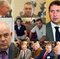 РАЗКРИТИЕ: Протестърите срещу прокуратурата на държавна хранилка - ето колко прибират Христо Иванов и компания