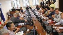 ИЗВЪНРЕДНО: Пленумът на ВСС започна без нова номинация за главен прокурор