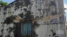 Осем жертви при земетресения във Филипините