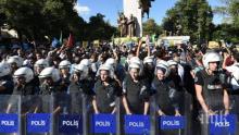 Турция разпръсква мигранти със сълзотворен газ, има арестувани