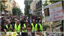 МРЕЖА ОТ ЗАВИСИМОСТИ: Христо Иванов призна, че протестът срещу Гешев е политически
