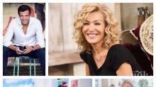 ТЕЛЕВИЗОННА ДРАМА: Страшна чистка в студиото на Гала - поетът на Пипи Дикова и Ева Веселинова остават без работа...
