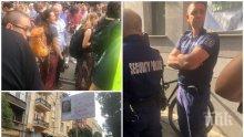ПЪРВО В ПИК TV! Озверялата тълпа на Прокопиев нападна полицаите с домати и яйца пред ВСС (СНИМКИ/ОБНОВЕНА)