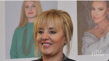 ЦИК удари в земята Мая Манолова