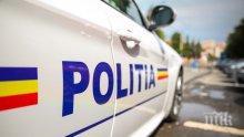 Уволниха румънско топ ченге заради убийството на 15-годишно момиче