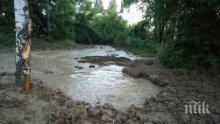 ДРАСТИЧНО: Оставиха половин Перник без вода в най-голямата жега за поредна събота