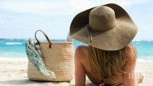 Ето как да си направите оригинална шапка за плажа