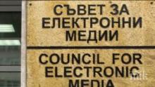 ОТ ПОСЛЕДНИТЕ МИНУТИ: СЕМ утвърди новата управа на БНР