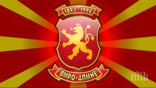 ВМРО-ДПМНЕ не се отказват от условията си за свикване на лидерска среща