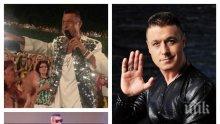 САМО В ПИК! Модна полиция: Георги Христов не си сменя сакото - естрадната звезда пак извади от нафталина ретро пайетите от 80-те (СНИМКИ)