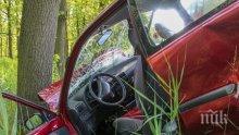20-годишен джигит без книжка катастрофира в Галиче