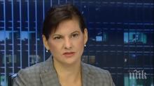 Даниела Дариткова: Ако президентът Радев наложи вето върху актуализацията на бюджета, това ще е проява на лош политически вкус