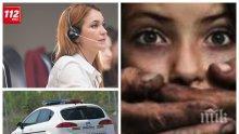 РАЗСЛЕДВАНЕ: Румънец призна за отвличане на 15-годишно момиче в Каракал и за убийството на две тийнейджърки