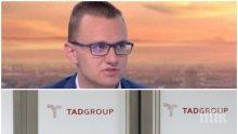 НОВИ РАЗКРИТИЯ: Шефът на Кристиян Бойков още преди година разкрил нов вид хакерско изнудване