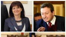 ХИТ В ПАРЛАМЕНТА: Вдига ли Таско Ерменков самолета? Караянчева се усъмни в експертизата на депутата от БСП (ОБНОВЕНА)