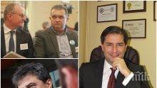 САМО В ПИК: Борислав Цеков: Протестът срещу Гешев обслужва група обвиняеми и подсъдими по крупни дела за приватизационни грабежи! Антиевропейска политическа намеса в независимата съдебна власт
