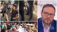 САМО В ПИК! Десислав Чуколов за озверялата тълпа на Прокопиев и олигархията, която блокира София: Това са престъпници