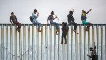 Съд в Калифорния отмени ограниченията на Доналд Тръмп за предоставяне на убежище на мигранти