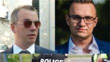 Обвиниха за тероризъм Кристиян Бойков и шефа му