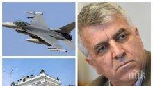 ЕКСКЛУЗИВНО В ПИК TV: Социалистът Румен Гечев се оля - сравни Ф-16 с кафеварката си (ОБНОВЕНА)