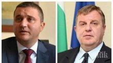 ИЗВЪНРЕДНО И ПЪРВО В ПИК TV! Горанов и Каракачанов с горещ коментар след изказването на Румен Радев за сделката за Ф-16 (ОБНОВЕНА)