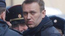 Алексей Навални бе пратен зад решетките за 30 денонощия