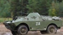 От Министерството на отбраната на Сърбия потвърдиха за получаването на руска военна техника