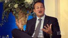 Лео Варадкар с предупреждение: Брекзит без сделка може да доведе до обединена Ирландия