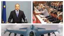 ИЗВЪНРЕДНО В ПИК TV: Депутатите гуша за гуша заради сделката с Ф-16! Ветото на Радев е обречено (ОБНОВЕНА)
