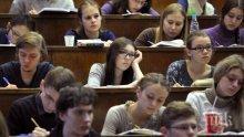 Деца, завършили в неделните училища зад граница, ще могат да кандидатстват по улеснена процедура в родните университети