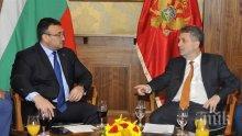 Българската подкрепа за европейската интеграция на Черна гора декларира министър Маринов в Подгорица