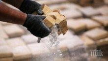 УДАР: Американската брегова охрана е иззела кокаин за 350 милиона долара