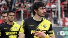 Ключов бранител на Ботев (Пд) подписва нов договор с клуба до дни