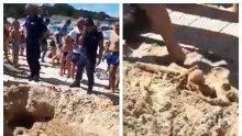 Търсят главата от скелета, открит от деца на плажа в Китен