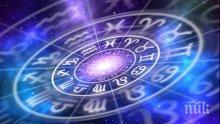 Руски астролог предупреждава: Ужасен август за 4 зодии