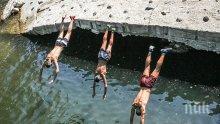 СТИХИЯ: Водата дава живот, но може и да го отнеме