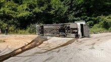 23 войници са ранени при катастрофа в Сърбия