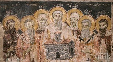 СВЯТ ДЕН: Голям български празник е - денят на Светите Седмочисленици