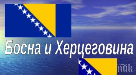 В Босна и Херцеговина призоваха за съхраняване на антифашистката традиция