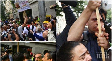 САМО В ПИК TV: Вижте шокиращата агресия на метежниците на подсъдимия Прокопиев срещу граждани и журналисти - блъскат, псуват и чупят (ВИДЕО/СНИМКИ)